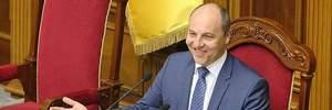 Единая поместная церковь: Парубий подписал постановление Рады о поддержке обращения Порошенко