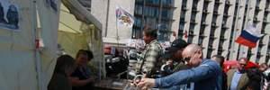 Портников спрогнозировал нерадужное будущее для Донбасса