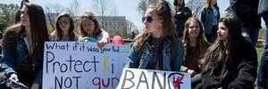 """""""Захистіть дітей, а не зброю"""": фоторепортаж з багатотисячного мітингу студентів у США"""