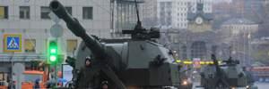 У Москві з'явилась велика кількість потужної військової техніки