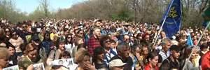На Хортиці по-особливому вшанували пам'ять українських героїв: прийшла величезна кількість людей