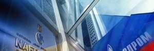 """У """"Газпромі"""" пояснили майбутнє газотранспортних умов з Україною"""