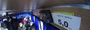 У Києві проїзд може подорожчати до 8 гривень: КМДА чекає на думку киян