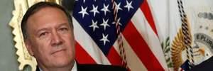 Екс-посол України в США розповів, кого у війні України з Росією буде підтримувати Помпео