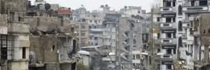 Донори зібрали для Сирії 4,4 мільярди доларів