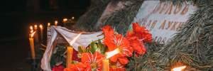 У Києві вшанували пам'ять жертв Чорнобильської катастрофи