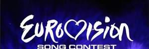 Где состоится Евровидение 2019: назван город