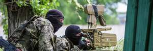 Бойовики на Донбасі сповістили про значні втрати України