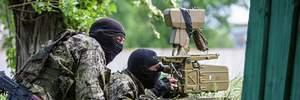 Боевики на Донбассе сообщили о значительных потерях Украины