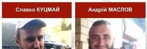 Втрати України на Донбасі: названі імена військових, які загинули 21 травня