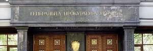 ГПУ направила до суду обвинувальний акт щодо двох екс-беркутівців