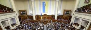 Верховна Рада розгляне законопроект про Антикорупційний суд