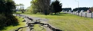 Мощное землетрясение всколыхнуло одну из стран Латинской Америки
