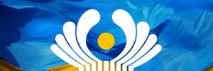 В СНГ высказали свое видение относительно пребывания Украины в организации