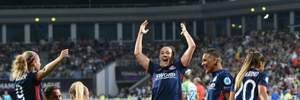 Ліон переграв Вольфсбург у фіналі жіночої Ліги чемпіонів