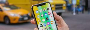 Пользователи массово жалуются на iPhone X