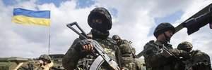 Військові ЗСУ ліквідували снайпера проросійських бойовиків поблизу Широкиного