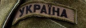 На Львовщине возле полигона нашли мертвого военнослужащего
