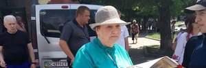 """Не """"гостеприемние люди"""": во Львове пожилая уроженка Донецка посреди дня напала на выпускницу"""