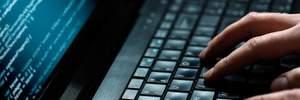Как защититься от кибератаки группировки Fancy Bear: советы от ФБР