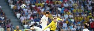 Швеція – Південна Корея: відео голів та моментів матчу Чемпіонату світу
