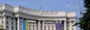 В  МЗС висловили ноту протесту Росії через обшуки в сім'ях кримських татар