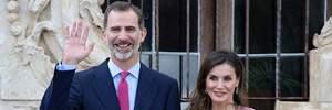 Королева Летиция показала изящное платье во время официального мероприятия: фото