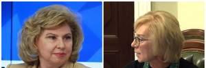 Москалькова сповістила, про що вона домовилася з Денісовою