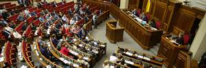 Верховна Рада провалила голосування за створення Антикорупційного суду