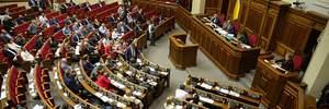 Верховная Рада провалила голосование за создание Антикоррупционного суда