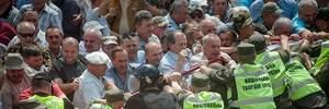 Митинг под Радой: столкновения с правоохранителями и договоренности с Ириной Геращенко