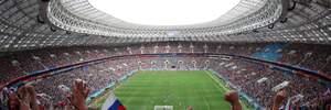 Українець вибіг на поле під час матчу Росія – Саудівська Аравія на Чемпіонаті світу