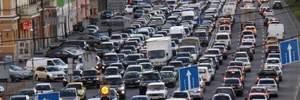 Въезд в центр Киева может стать платным
