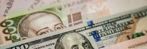 Курс валют на 22 июня:доллар и евро существенно подешевели