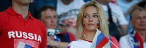 Найгарячіша російська вболівальниця на ЧС-2018 знімається у порно: фото 18+