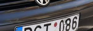 Контроль і штрафи на розмитнення авто: з якими сумами зіткнуться водії