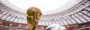 Іран – Португалія: прогноз букмекерів на матч Чемпіонату світу