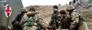 Ситуація на Донбасі: серед українських військових є багато поранених