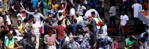 Взрыв в Эфиопии: полиция задержала 30 подозреваемых в причастности к взрыву на митинге