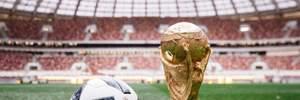 Чемпіонат світу з футболу: ситуація перед третім туром