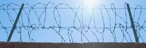 Українських політв'язнів у Росії та окупованому Криму вже 74, – МЗС