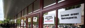 В США выразили обеспокоенность по поводу инцидента в НАБУ