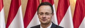 Страна Евросоюза заявила о выходе из миграционного соглашения ООН вслед за США