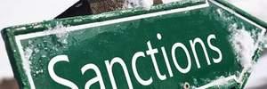 Пять стран присоединились к санкциям ЕС в отношении оккупированного Крыма: перечень