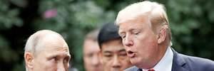 Трамп подтвердил ответственность Путина за вмешательство в президентские выборы США