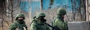 Спецслужби РФ готують серйозні провокації проти України, – Тимчук