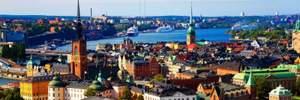 Проживання Трампа у Гельсінкі оплатив президент Фінляндії, – ЗМІ