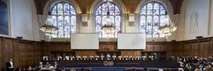 Міжнародний суд ООН вимагає від Росії відновити роботу Меджлісу