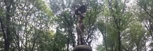 В Харькове открыли памятник Гурченко: в сети смеются над ошибками, высеченными на монументе