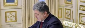Порошенко подписал закон об усилении соцзащиты пострадавшим майдановцам